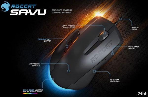 ROCCAT анонсирует новую игровую мышь Savu