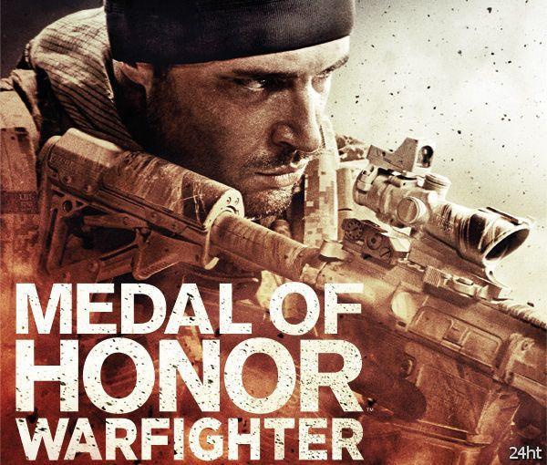 Разработчики рассказали об игре Medal of Honor: Warfighter