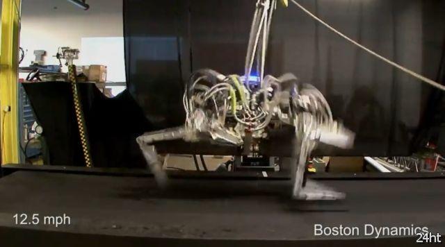 Робот-гепард (видео)