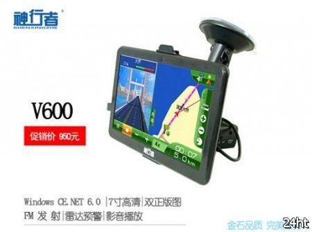 В продажу поступил GPS-навигатор Freelander V600