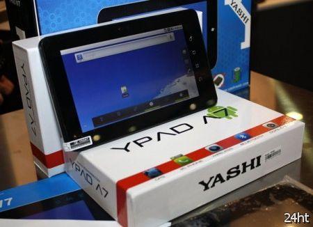 Yashi выпускает планшет YPad A7