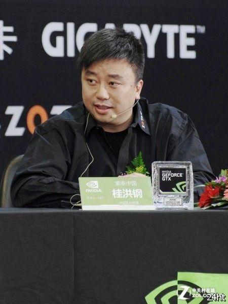 ZOTAC работает над видеокартой GeForce GTX 680 со скоростью ядра 2ГГц