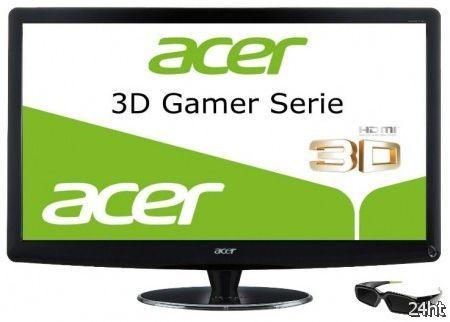 3D-монитор Acer HN274HBbmiiid достиг Европейского континента