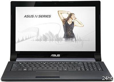 ASUS комплектует ноутбук N53TK APU AMD A8-3520M
