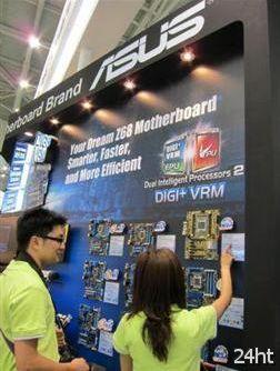 ASUS собирается полностью прекратить производство материнских плат и ноутбуков на фабриках Pegatron