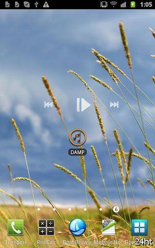Damp 1.10 - Музыкальный плеер, воспроизводит по папкам
