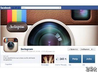 Facebook купит фотоприложение Instagram за миллиард долларов