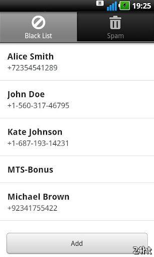 Фильтр SMS 1.05 - Блокировка SMS спама