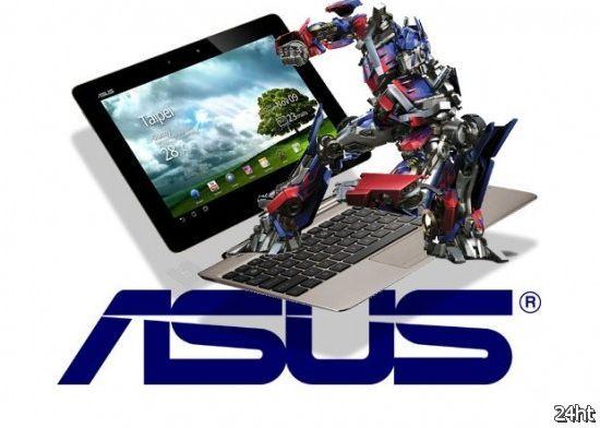 Hasbro отказали в запрете продаж планшета ASUS Transformer Prime