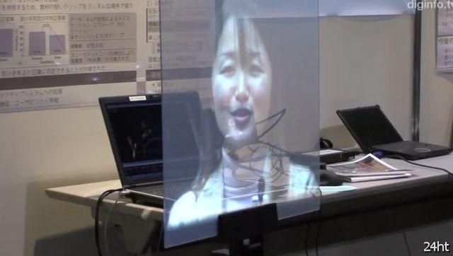 Интерактивная телеконференция (видео)
