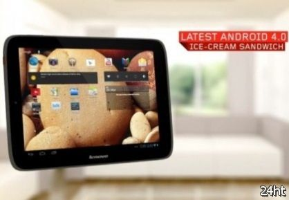 Недорогой планшет Lenovo с IPS-матрицей