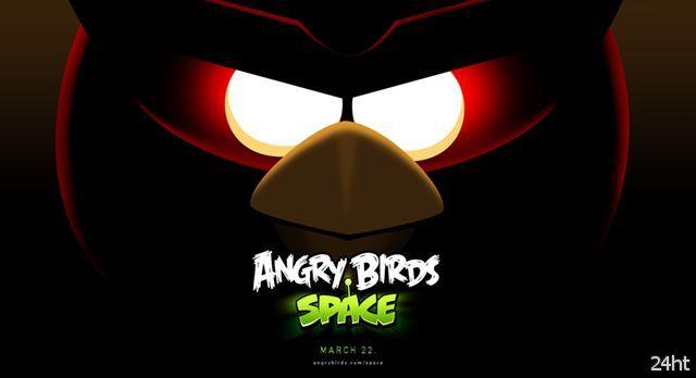 Поддельная Angry Birds Space заражает смартфоны пользователей троянцем Android.Gongfu