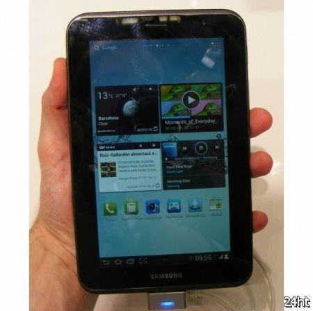 Samsung Galaxy Tab 2 10.1 и Tab 2 7.0 должны выйти до конца месяца