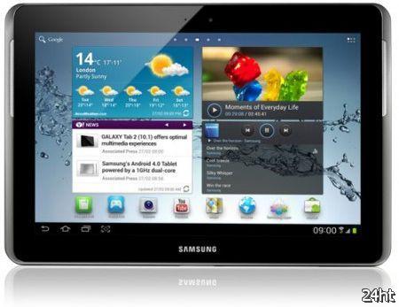 Samsung озвучила американские цены Galaxy Tab 2 и Galaxy Player