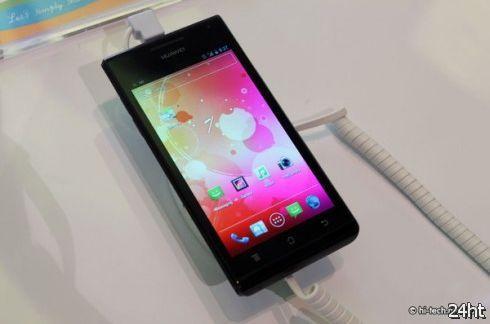 Сверхтонкий Huawei Ascend P1 уже в продаже