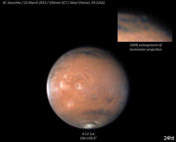 Таинственное облако на Марсе