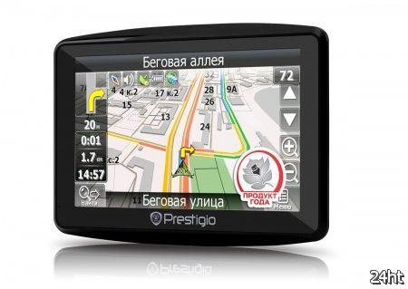Теленавигатор: Prestigio GeoVision 7900BTTV