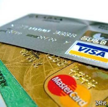 Украдены учетные данные 10 миллионов держателей кредитных карт