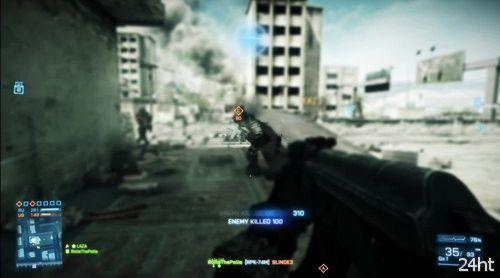 Весь многопользовательский контент Battlefield 3 можно открыть за