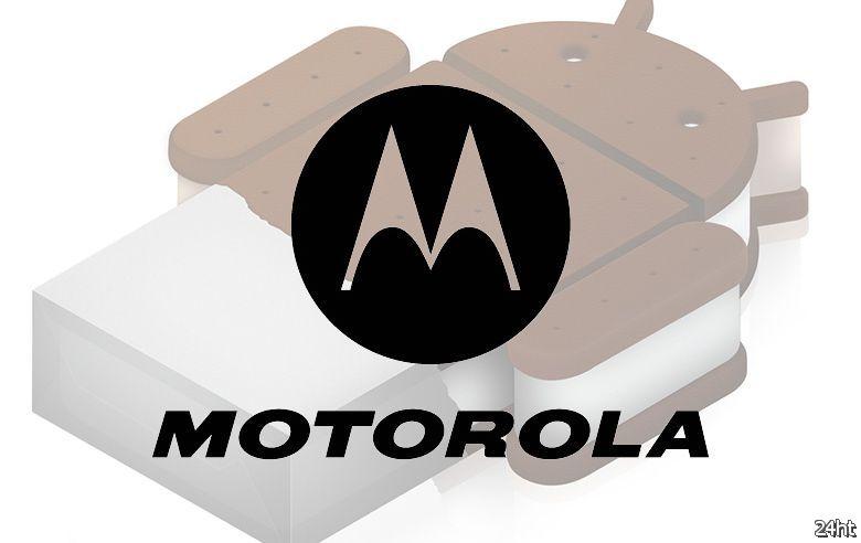 Если Android 4.0 не улучшает аппараты Motorola, компания их не обновит