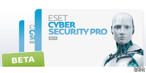 Началось тестирование новых версий приложений ESET для Mac OS X