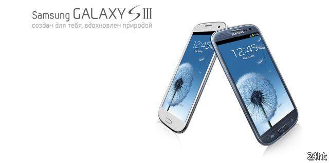 Samsung объявляет дату начала продаж смартфона GALAXY S III