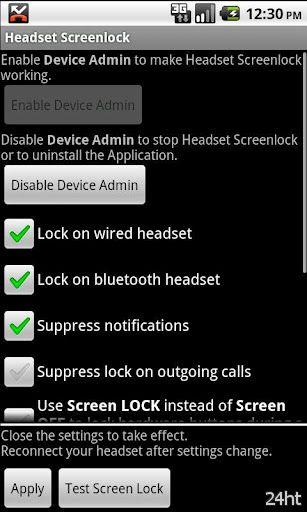 Headset Screenlock 2.3 - Блокирует экран и кнопки телефона во время разговора по гарнитуре