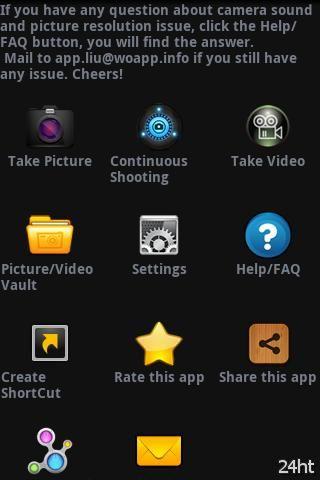 Spy Camera Advanced Version 2.07 - Шпионская камера