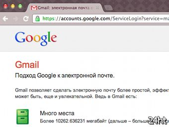 Google пересчитал пользователей Gmail и Chrome