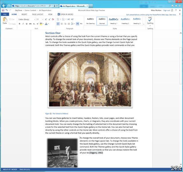 Новые веб-приложения Microsoft Office доступны для тестирования