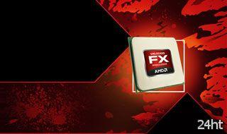Слухи: процессор AMD FX 8350 — 8 ядер на частоте 4 ГГц