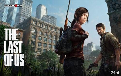 The Last of Us – лучшая игра Е3 2012