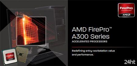 AMD переименовала APU A10-5800K и A10-5700, рекомендовала использовать их в рабочих станциях