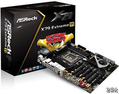 ASRock готовит к выпуску материнскую плату X79 Extreme11 форм-фактора SSI-CEB