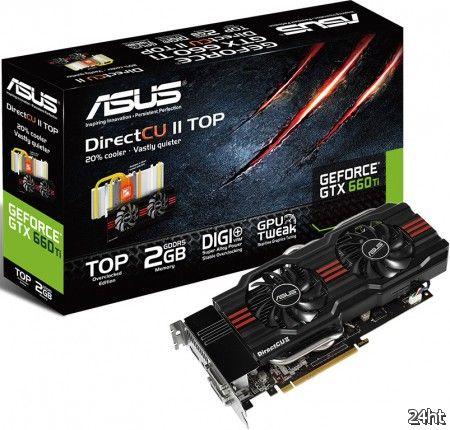 ASUS анонсировала пять вариантов видеокарты GeForce GTX 660 Ti DirectCu II