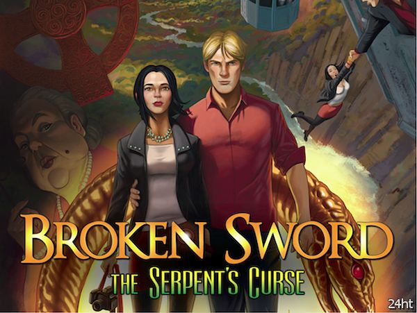 Анонсирован квест Broken Sword 5