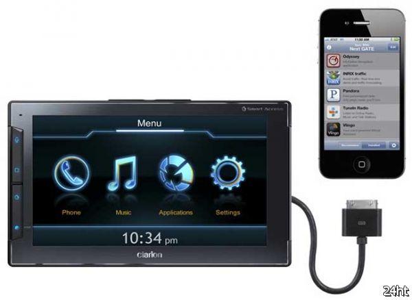 Clarion Next Gate – помощник для автовладельцев, имеющих iPhone