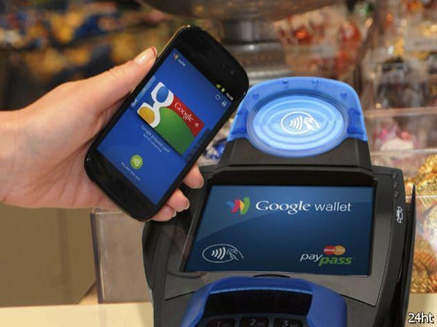 Google Wallet теперь поддерживает платежные карты Visa, MasterCard, American Express и Discover