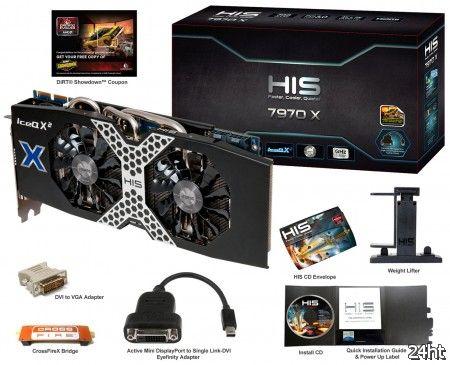 HiS официально представила видеокарту Radeon HD 7970 Х