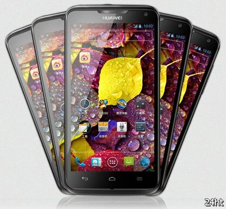 Huawei Ascend D Quad и D Quad XL поступят в продажу в конце августа