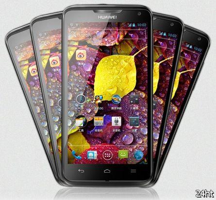 Huawei Ascend D Quad и D Quad XL выйдут в конце августа