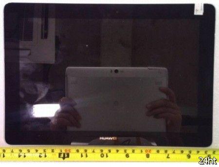 Huawei MediaPad 10 FHD одобрен FCC
