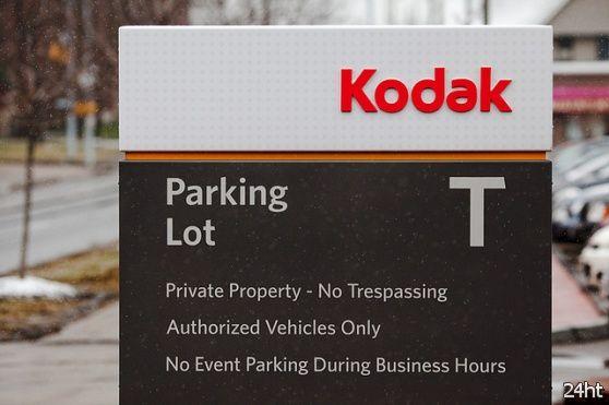 Kodak может отменить аукцион из-за отсутствия большого интереса к патентам
