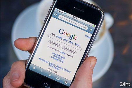 Компания Apple практически отказалась от услуг корпорации Google