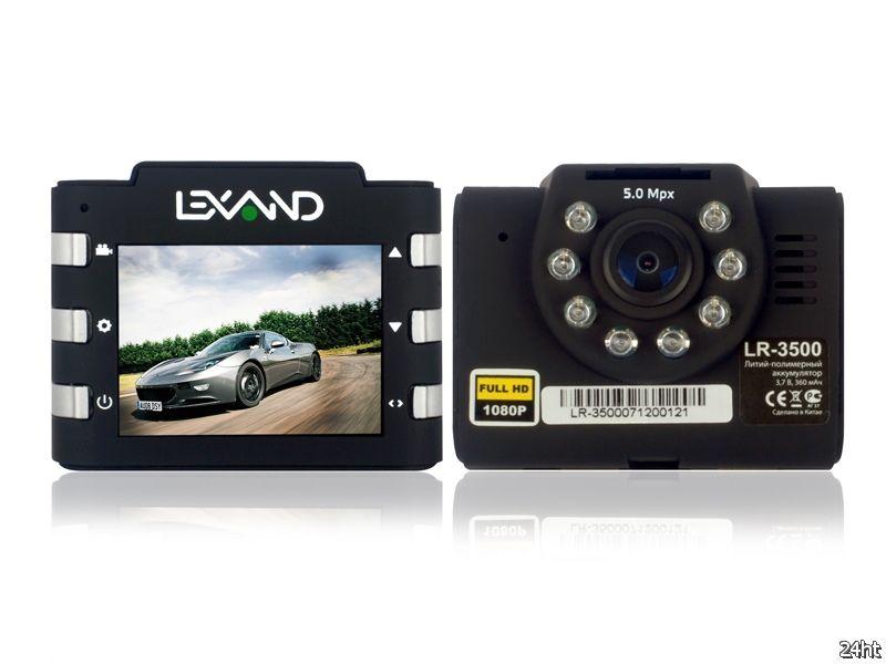 LEXAND представляет Full HD-регистраторы и новые навигаторы-гибриды