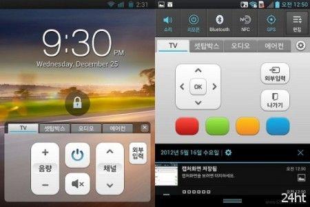LG Optimus Vu II сможет управлять бытовой техникой