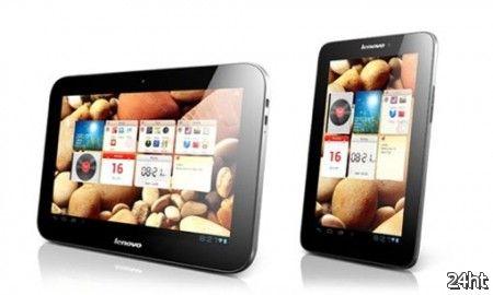 Lenovo анонсировала планшеты IdeaTab A2107 и A2109
