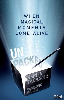 На 29 августа Samsung запланировала вечеринку Unpacked