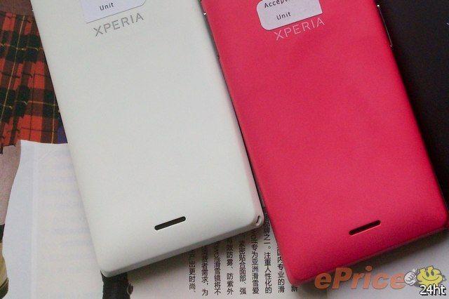 Неанонсированный Sony Xperia J засветился на фото