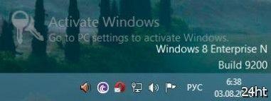 Образ финальной Windows 8 появился в сети
